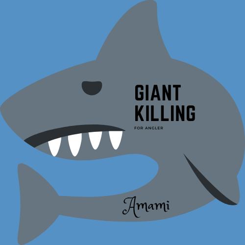 奄美大島 移住釣行記 遊漁船 amami jigging
